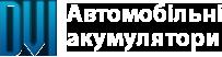 Акумулятори, акумулятор автомобільний купити, автомобільні акумулятори Київ